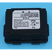 SUNDELY Li-ion Battery for Icom Radio BP-256 IC-92AD IC92AD IC-92 7.4V 1620mAh