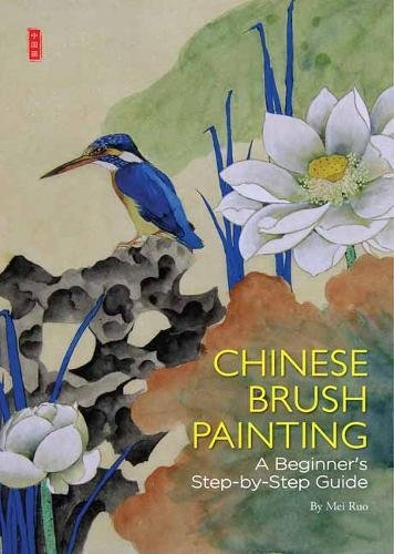 Chinese Brush Painting: A Beginner's Step-by-Step - Painting Brush Ink Chinese