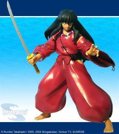 Ultarama Inuyasha in Human Form Action Figure SDCC Limited edition