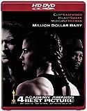 Million Dollar Baby [HD DVD]