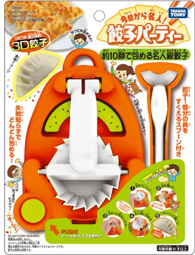 Buy gyoza maker machine