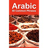 Arabic: 50 Common Phrases