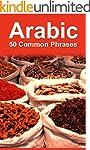 Arabic: 50 Common Phrases