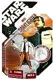 Star Wars Basic Figure Biggs Darklighter