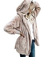 Chouyatou Women's Fashion Plaid Flannel...