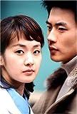 [DVD]「太陽に向かって」スペシャルフィーチャーDVD-BOX