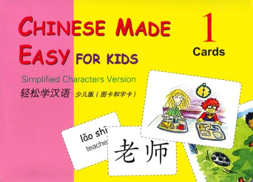 CHINESE MADE EASY FOR KIDS VOL. 1 FLASHCARDS