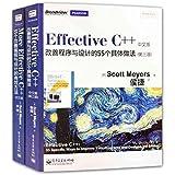 梅耶大师Effective 套装 共2册 全套 全集《Effective C++:改善