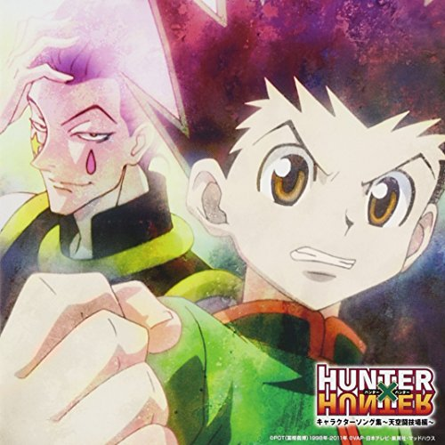 Animation-Hunter-X-Hunter-Anime-Charason-Shu-Character-Song-Collection-Tenku-Togijo-Hen-Japan-CD-VPCG-84929