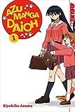 Azumanga Daioh (2in1) 01