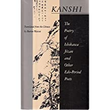 Kanshi Poetry Of Ishik