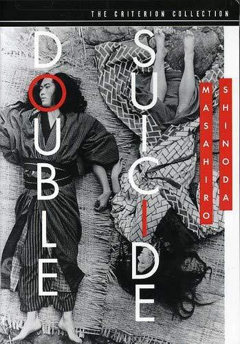 Double Suicide (The Criterion Collection) Kichiemon Nakamura Shima Iwashita Hosei Komatsu Yusuke Takita