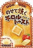 チロルチョコ のせて焼くチロルトースト(りんごバター) 7個×10袋