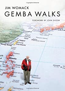 Gemba Walks by Womack, James P. unknown edition [Paperback(2011)]