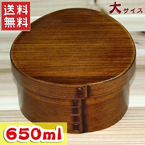 Magewappa triangle grilled rice ball lunch box (large) lacquered