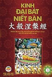 Kinh Dai Bat Niet Ban - Tap 3: Tu quyen 21 den quyen 31 - Ban innam 2017 (Volume 3) (Vietnamese Edition)