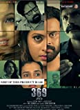 369 (MRP OF THIS PRODUCT IS 140 - SAY NO TO MRP 100 RS PAPER COVER DVD BEING SOLD AS MRP 140 BOX DVD)