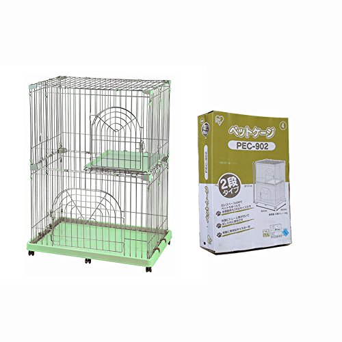 Multi Story Pet Cage - Green- 47.63