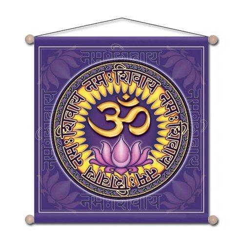 Amazon Com 15 X 15 Aum Namah Shivaya Mandala Meditation Banner