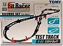Bit Racer ビットレーサーコースセットテストトラック C-02