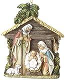 Josephs Studio Jospehs Studio 4-Inch high Holy Family ornament