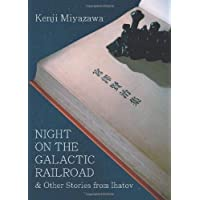 Night on the Galactic Railroad   Other Stories from Ihatov