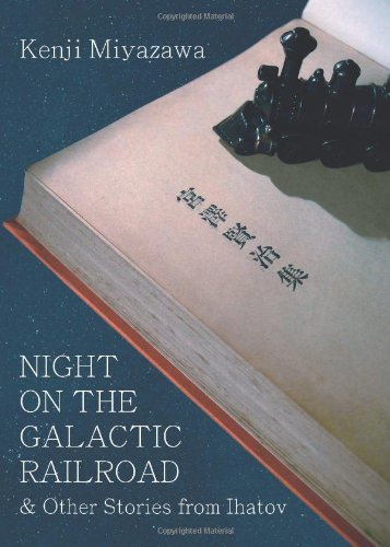 Night On The Galactic Railroad Book