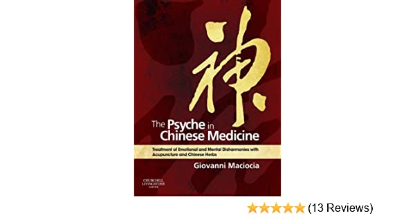 Amazon the psyche in chinese medicine e book treatment of amazon the psyche in chinese medicine e book treatment of emotional and mental disharmonies with acupuncture and chinese herbs ebook giovanni fandeluxe Choice Image