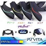 【Msfort】 PSvita アシストグリップ リコンラバーコーティング ★ ブルーライン ★ 操作性向上!