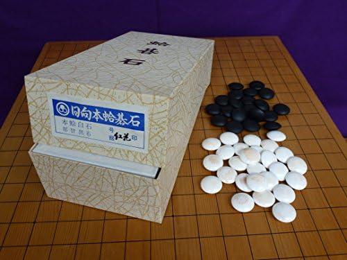 【幻の碁石】日向特産蛤碁石 紅花印 31号 8.4ミリ