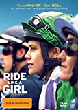 Ride Like a Girl - 2019 (DVD)