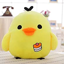 Qiyun Yellow Chick Stuffed Toy Lovely Medium Plush Doll Pillow Cushion style:Yellow;height:40cm