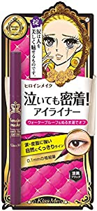 Kiss Me Heroine Make Smooth Liquid Eye Liner, No. 01 Jet Black, 1 Ounce