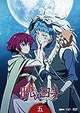 Animation - Akatsuki No Yona Vol.5 [Japan DVD] VPBY-15675
