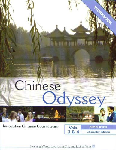 Chinese Odyssey 3 & 4: Innovative Chinese Courseware - Workbook (Simplified Character)