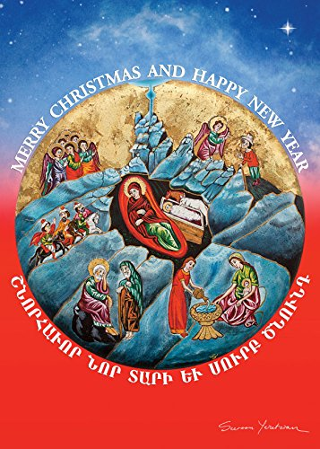 Amazon nativity x armenian christmas and happy new years nativity x armenian christmas and happy new years greeting cards pack of 10 cards with m4hsunfo