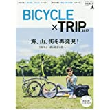 BICYCLE TRIP 2017年発売号 小さい表紙画像