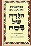 Passover Haggadah: A New English Translation and