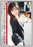 働くオンナ 11 [DVD]
