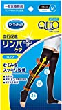 Long M Medikyutto in Dr. Scholl Us