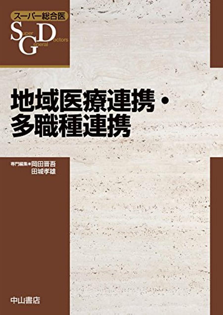 国民布取り組む入院適応を考えると日本の医療が見えてくる (「ジェネラリスト教育コンソーシアム」シリーズ 6)