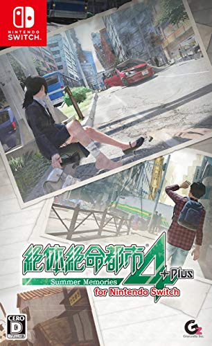 絶体絶命都市4Plus - Summer Memories - for Nintendo Switch