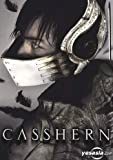 Casshern: Ultimate Edition (DVD, 141 Minutes, English/Japanese)