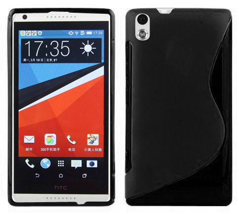 newest d1bba f8c8c Cadorabo Case works with HTC DESIRE 816 Ultra Slim TPU Silicone Cover in  OXIDE BLACK (Design S) – Shockproof Scratch Resistant Gel Case Protective  ...
