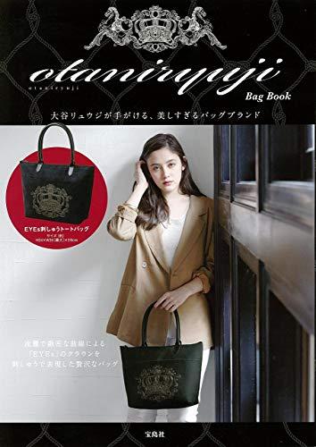 otaniryuji Bag Book 画像 A
