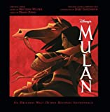 Mulan / O.S.T. by Various Artists (1998-06-02)