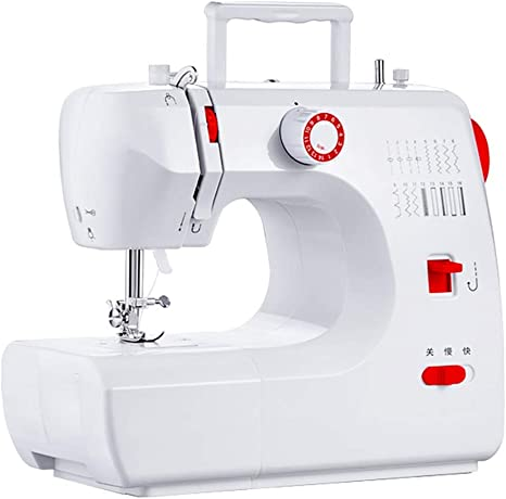 Nfudishpu Máquina de Coser multifunción 16 Puntadas, máquina de ...