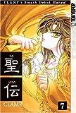 RG Veda, Vol. 7 by Clamp (2006-10-10)