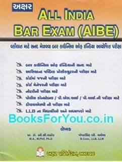 Crpc Act In Gujarati Pdf