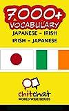 7000 Vocabulary Japanese Irish (Japanese Edition)